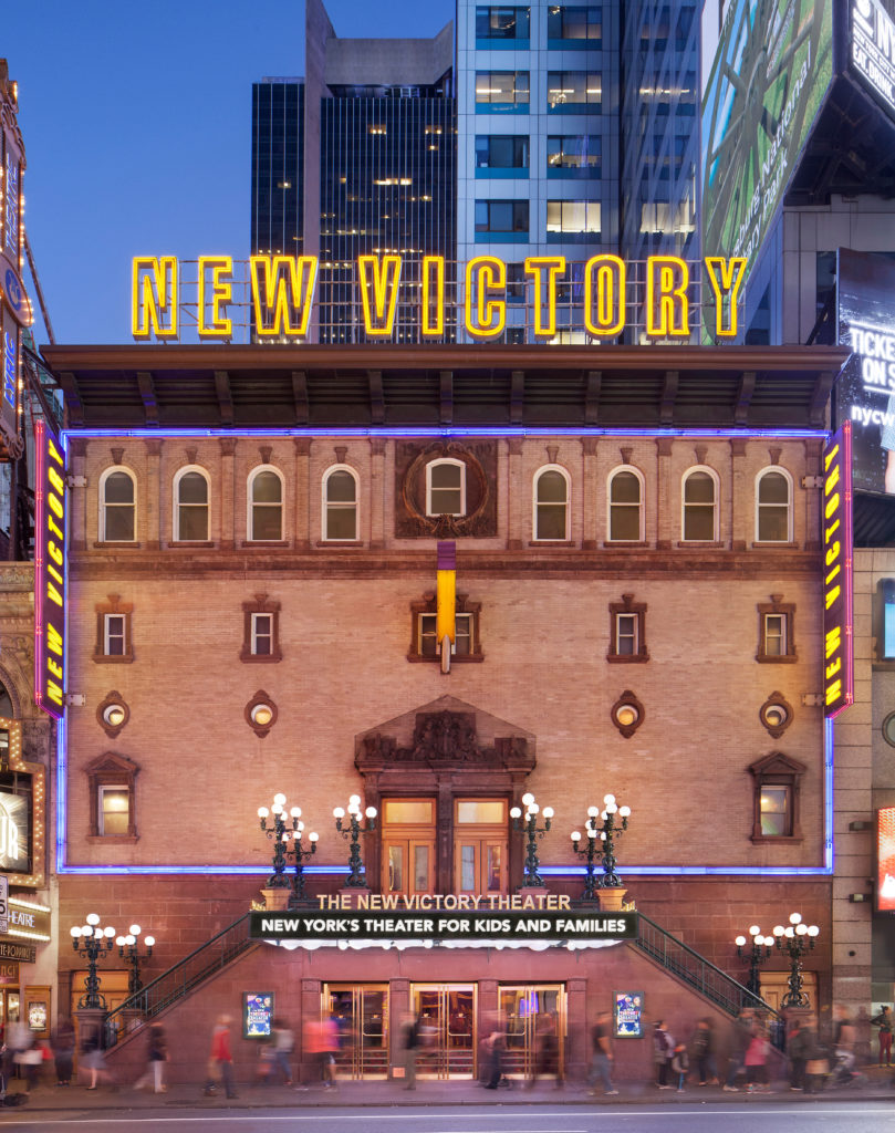 new_victory_exterior